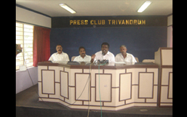 Press Club Trivandrum